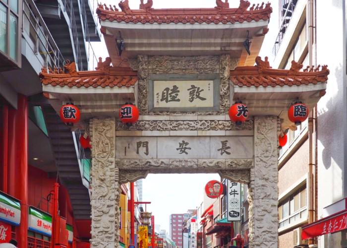 Gate of Kobe Chinatown decorated with red lanterns