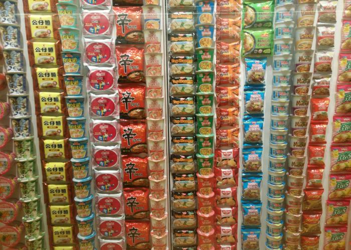 Wall of various Nisshin ramen at the Cup Noodles Museum in Yokohama