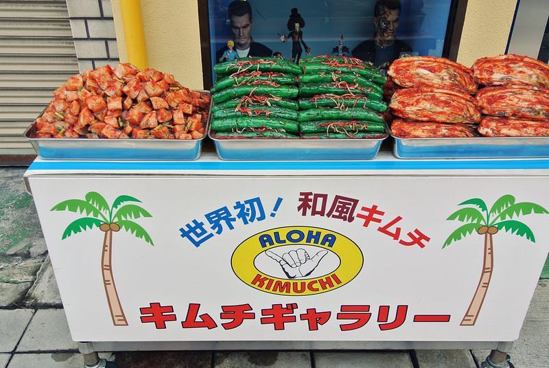 Kimchi stand at Osaka Korea Town
