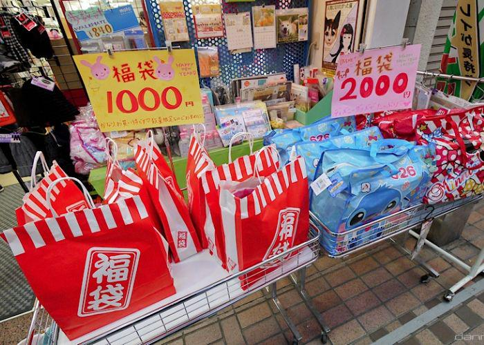 Multiple Japanese lucky bags on sale outside a shop