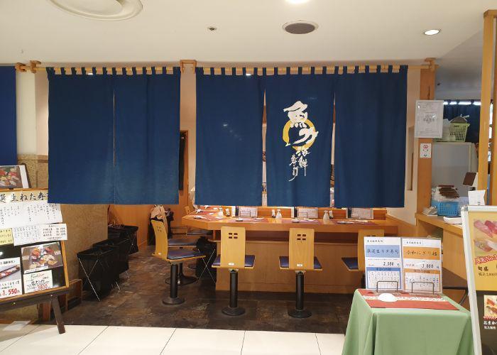 The exterior of Uoriki Kaisen Sushi shop with navy blue noren