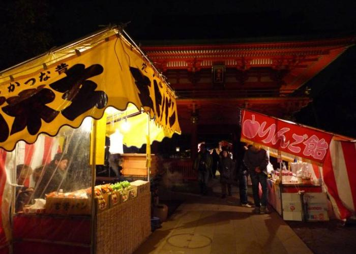 Festival stalls in the night.