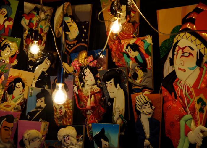 Hagoita portraying Kabuki actors