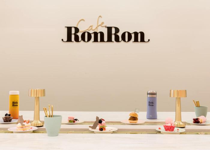 Official poster of Cafe Ron Ron