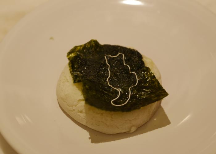 Mochi with seaweed on top.