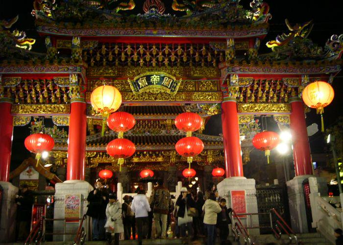 Yokohama Chinatown Chinese New Year Lanterns