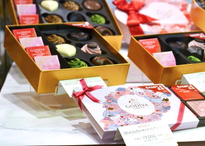 A display of Godiva chocolate boxes in Japan, for Valentine's day