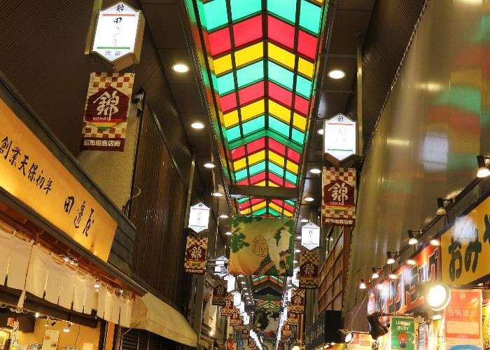 Colored glass ceiling of the Nishiki Market