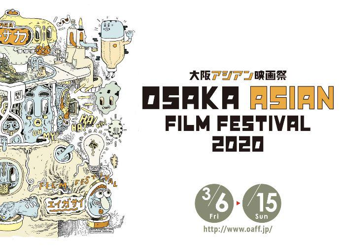 Illustrated poster of oaff 2020