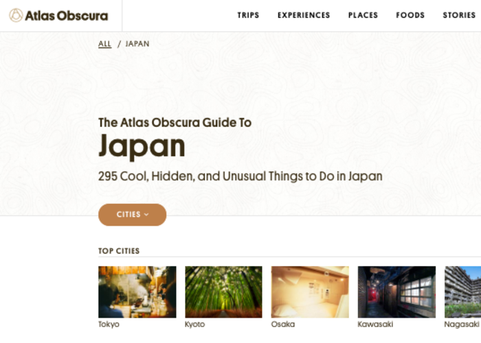 Atlas Obscura Japan page