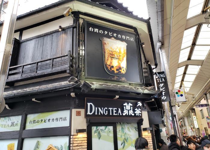 Exterior of Ding Tea, a bubble tea shop in Osu Kannon Shopping Street