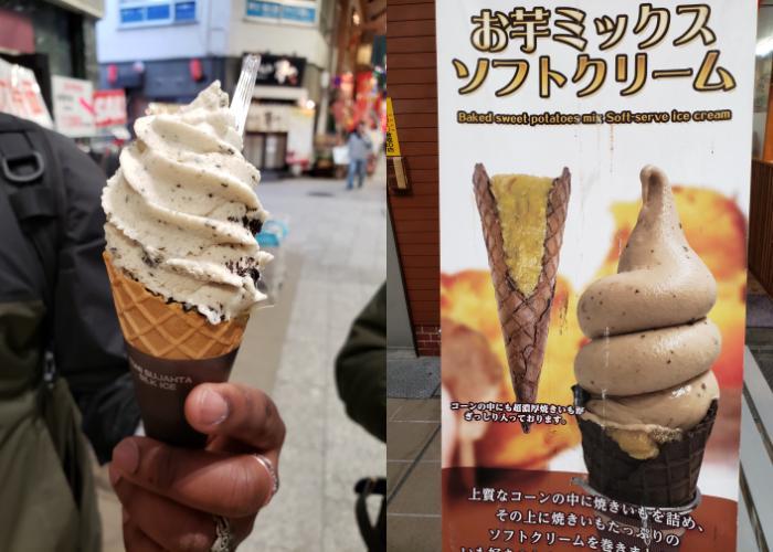 Yakiimo sweet potato ice cream from Osu Kannon Shopping Street