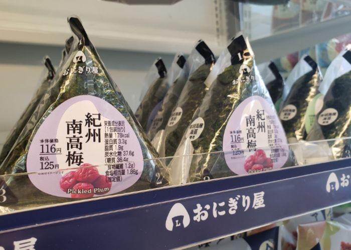 Classic umeboshi (plum) onigiri sitting on the shelf at a convenience store