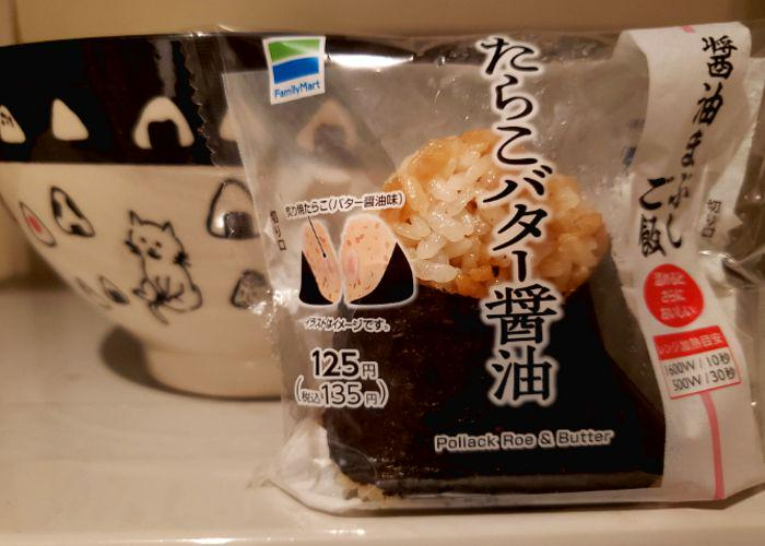 Onigiri packaging reading Pollack Roe and Butter
