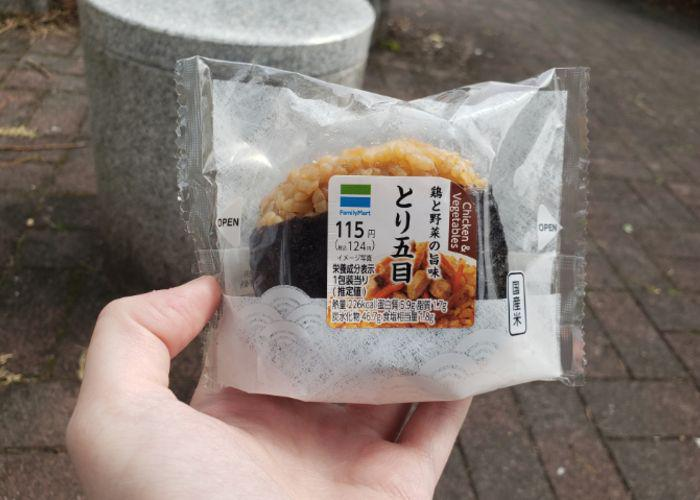 Chicken and vegetables torigomoku onigiri