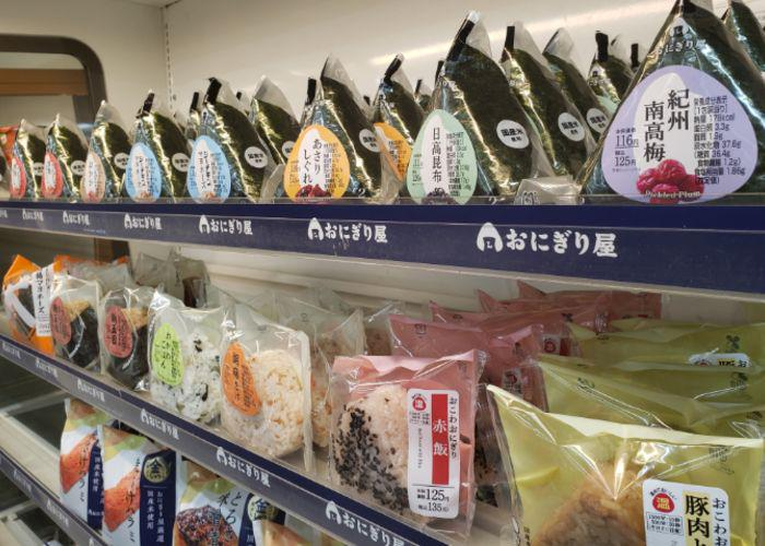 Shelves of onigiri at the konbini