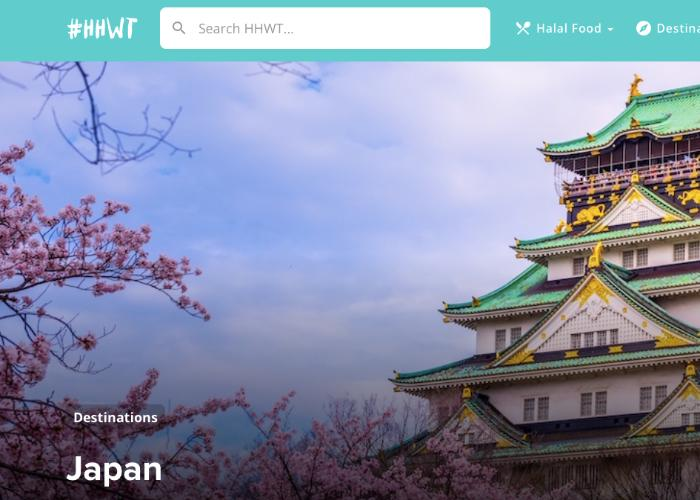 Have Halal Will Travel Japan Homepage