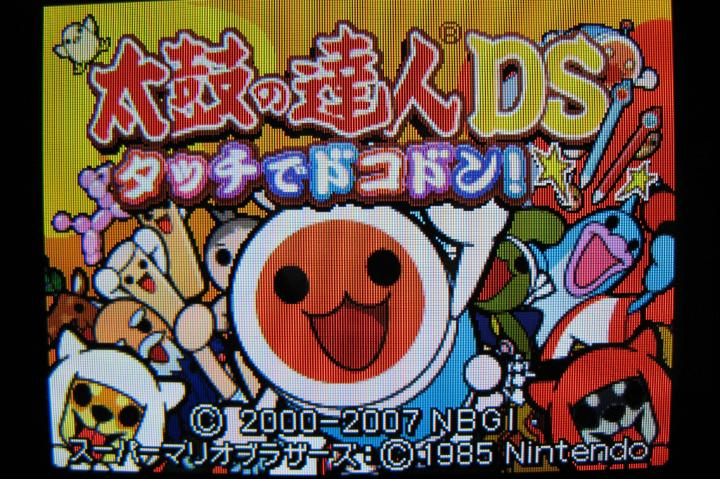 Image of the screen of Taiko no Tatsujin, a Japanese rhythm game