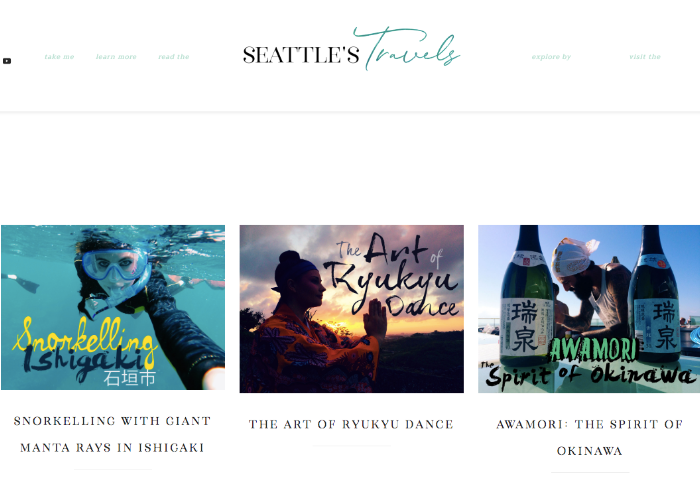 Website of Seattle's Travels, a Canadian travel blog featuring Japan