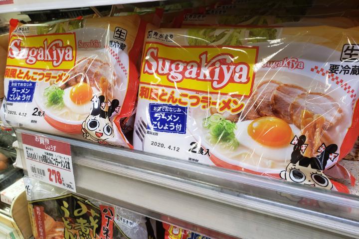 Packages of chilled Sugakiya ramen on grocery store shelf
