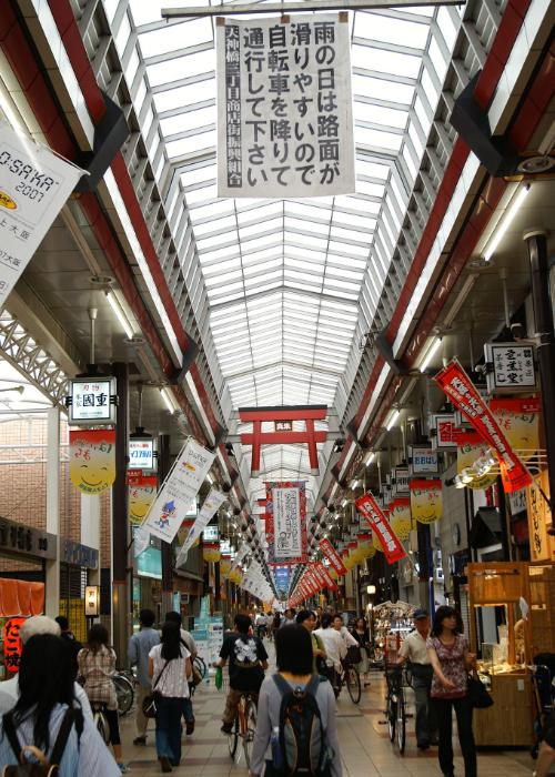 Tenjinbashi Shopping Street packed with people in Osaka