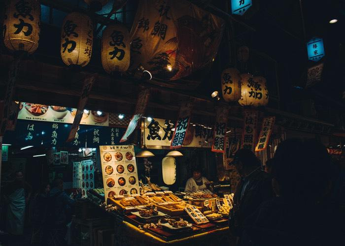 A picture of a stall in Nishiki Market