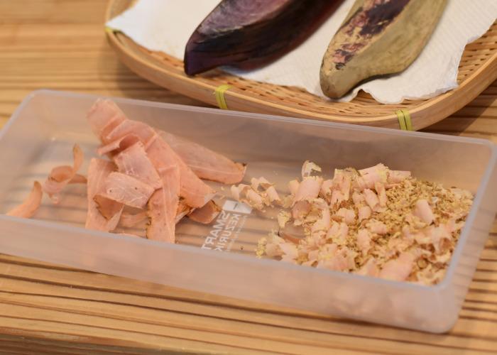 Shaved Katsuobushi Fish Flakes