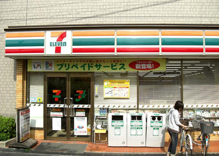 7-Eleven Convenience Store in Japan with the signature red and green striped exterior