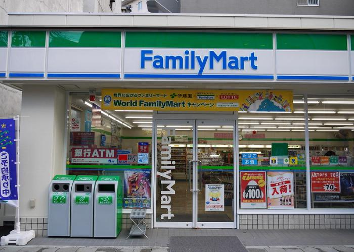 FamilyMart Japan, a convenience store with a green, white, and blue striped exterior