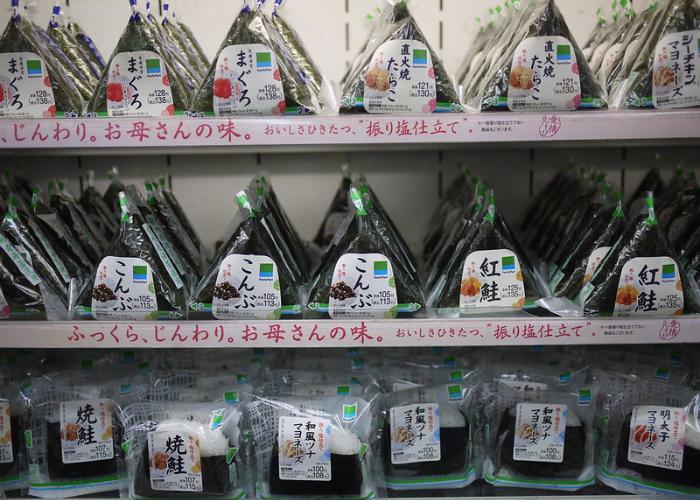 Shelf of Onigiri at FamilyMart, a Japanese convenience store