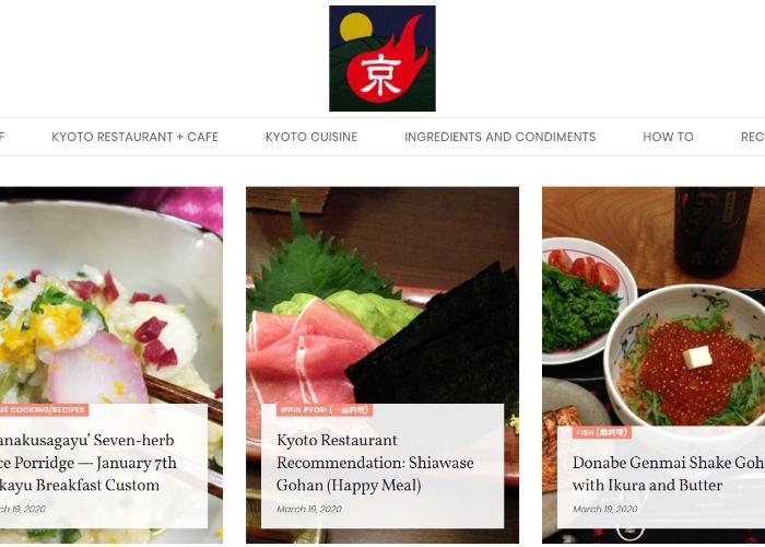Kyoto Foodie blog screenshot, white with posts on Shiawase Gohan, Donabe Genmai Shake Gohan