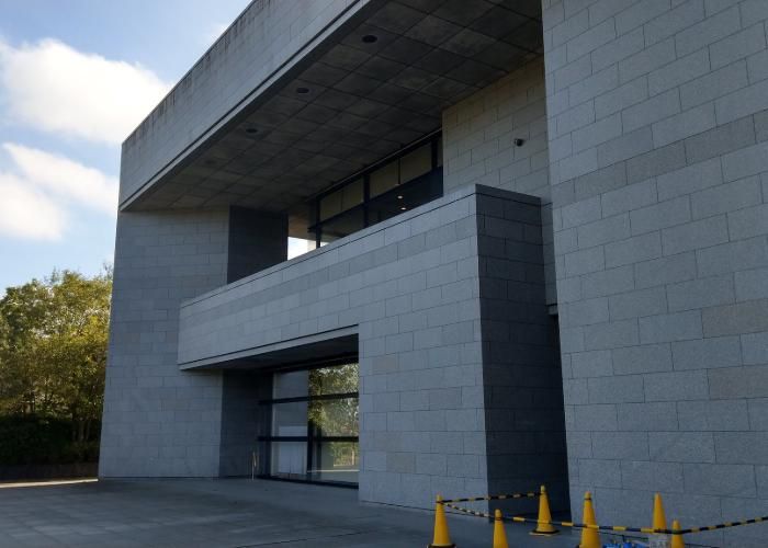 The exterior of Sendai City Museum