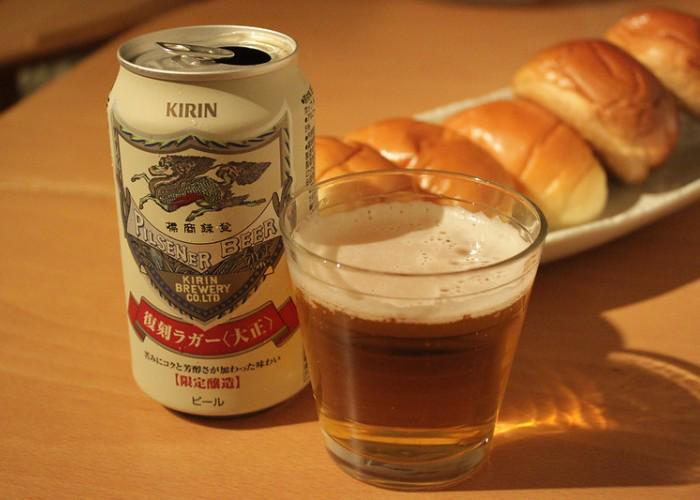 Can of Kirin Beer Pilsner with a side of rolls